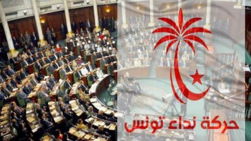 Des démissions au sein du bloc Nidaa Tounes