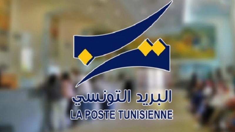 Des tunisiens en colère devant la poste de la Rue Charles de Gaulle