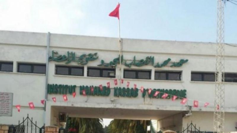 Deux employées de l'hôpital Al Kassab positives au coronavirus