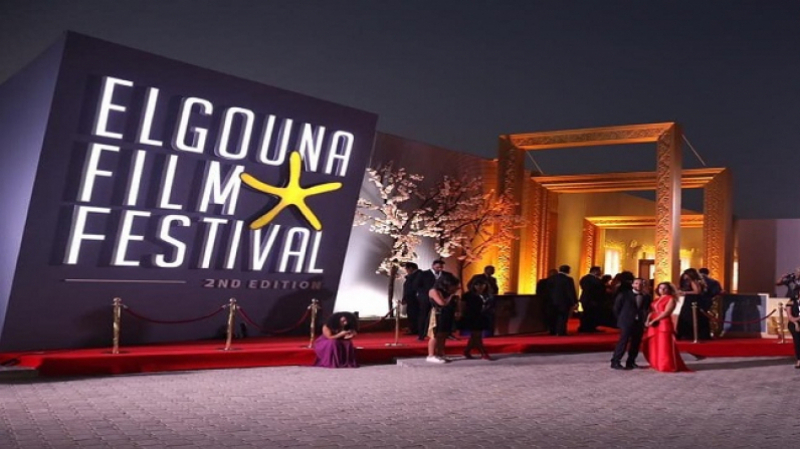 Deux films tunisiens au Festival International d'El Gouna