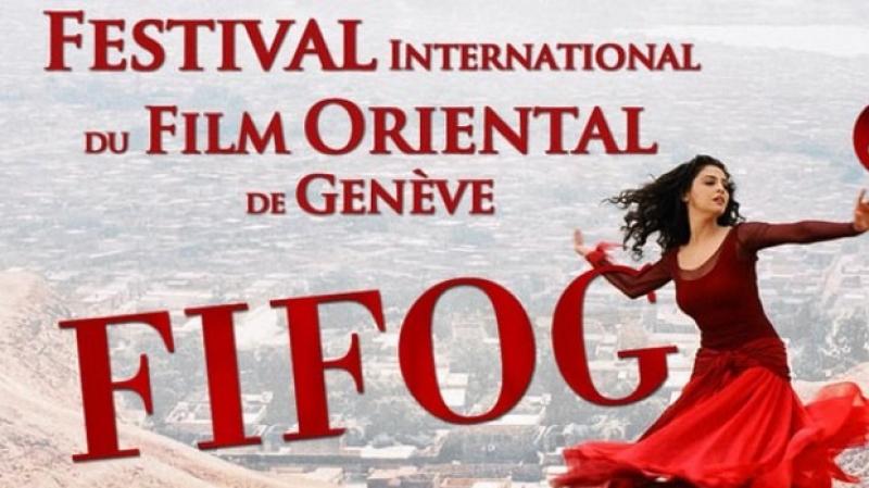Deux films tunisiens primés au festival du film oriental à Genève