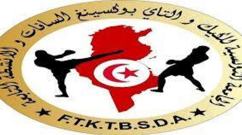 Dissolution du bureau directeur de la Fédération du kick-boxing