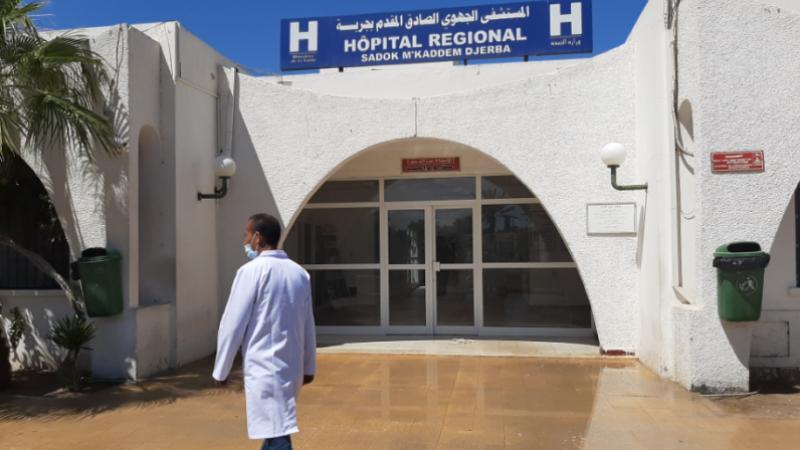 Djerba: Une délégation du ministère de la santé à l'hôpital
