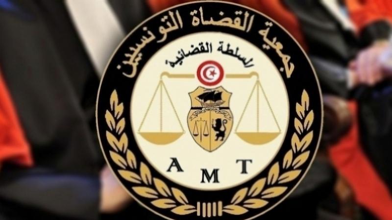 Dossier des frères Karoui: L'association des magistrats réagit