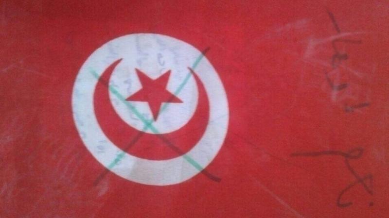 drapeau profané