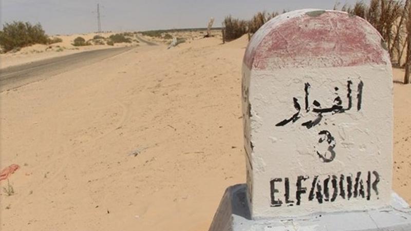 el-faouar