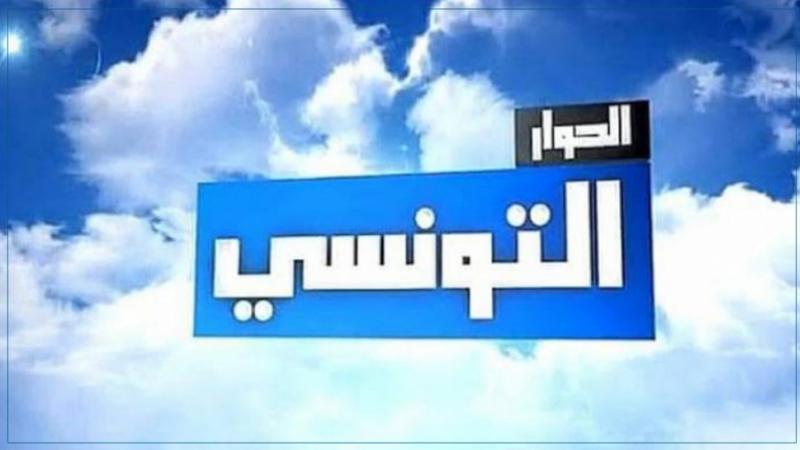 El Hiwar Ettounsi demande à protéger ses employés et ses locaux