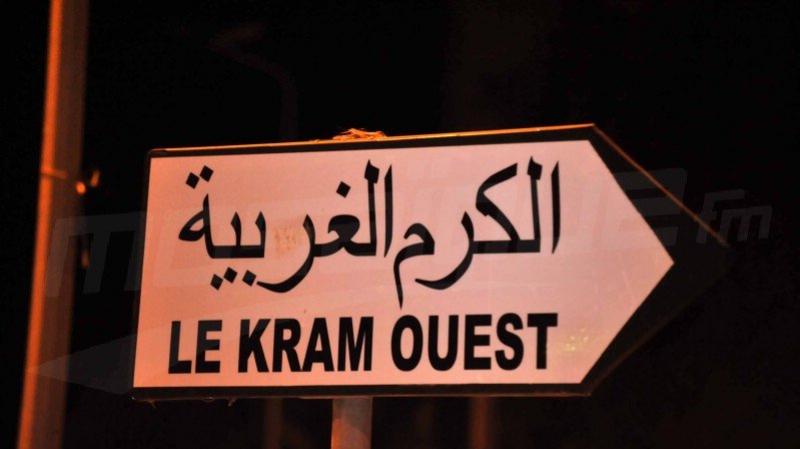 El Kram