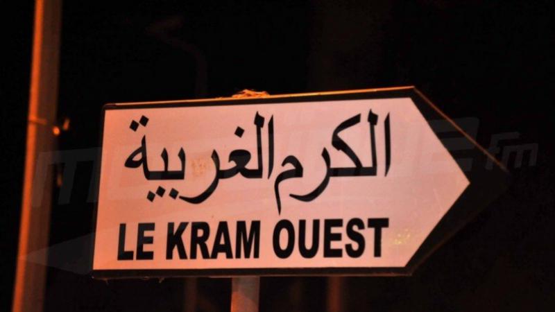 El Kram Ouest
