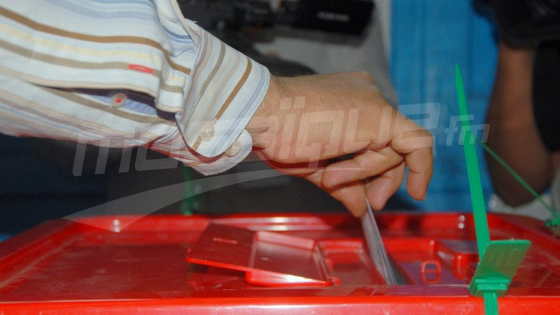 elections-tunisie