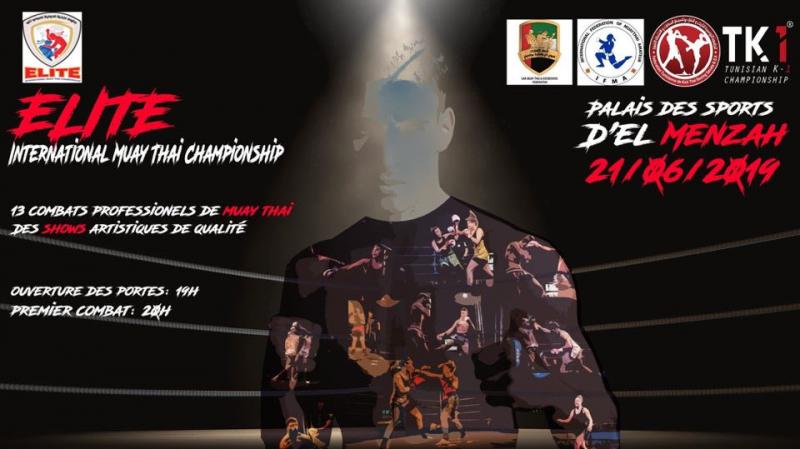 Elite International Muay Thai Championship