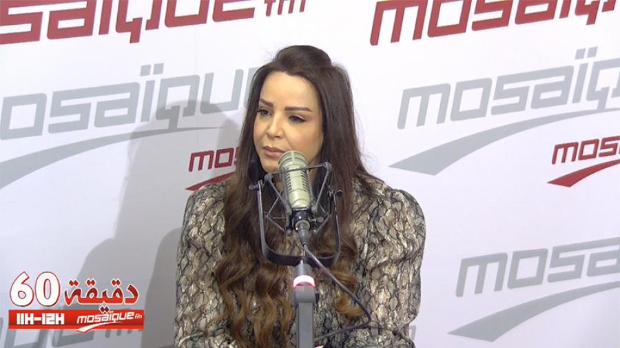 Emna Fakher : Ma nouvelle chanson n'a rien à voir avec ma vie privée