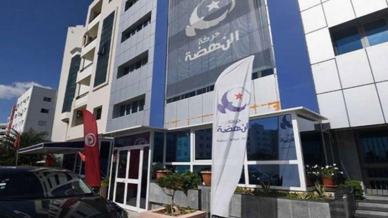 Ennahdha : Les principaux point du programme gouvernemental