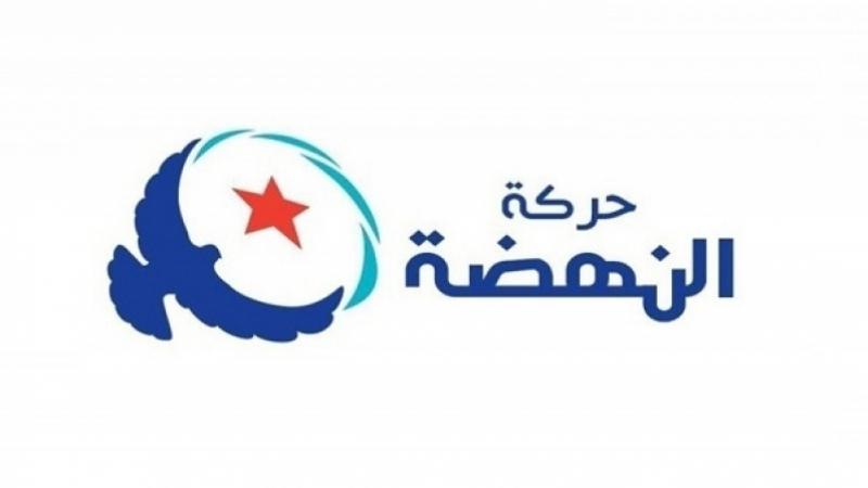 Ennahdha refuse les atteintes à l'éthique de l'action parlementaire