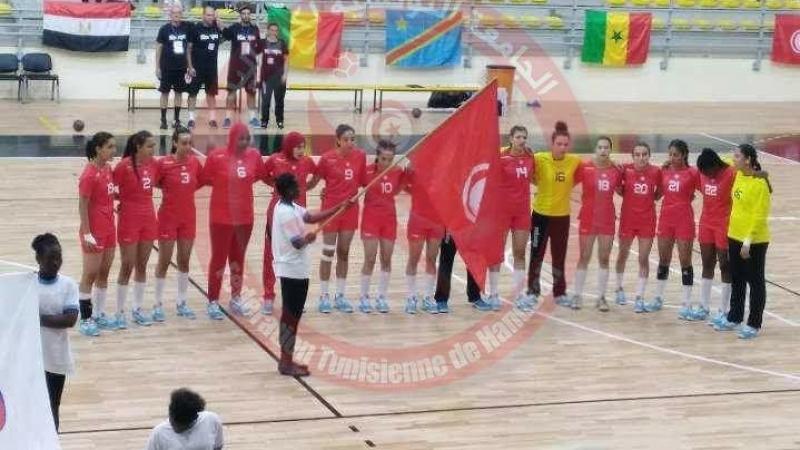 équipe nationale cadette