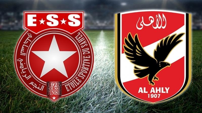 ESS-Al Ahly