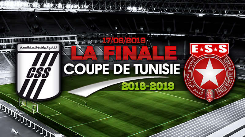 ess-css-finale-coupe