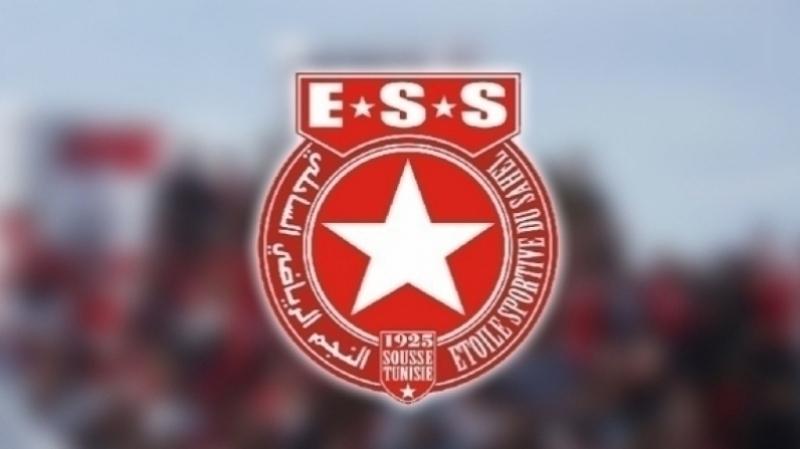 ESS: Montassar Ammar de retour au centre de formation des jeunes