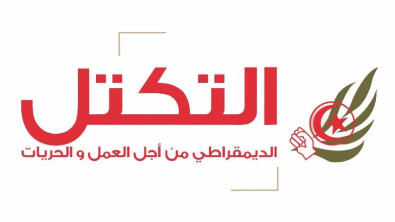 Ettakatol réclame la démission de Rached Ghannouchi