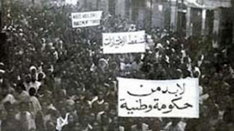 événements du 9 avril 1938