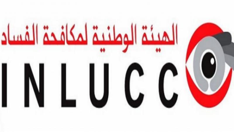 Exclue du dialogue sur la santé, l'INLUCC réagit