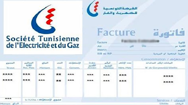 facture STEG