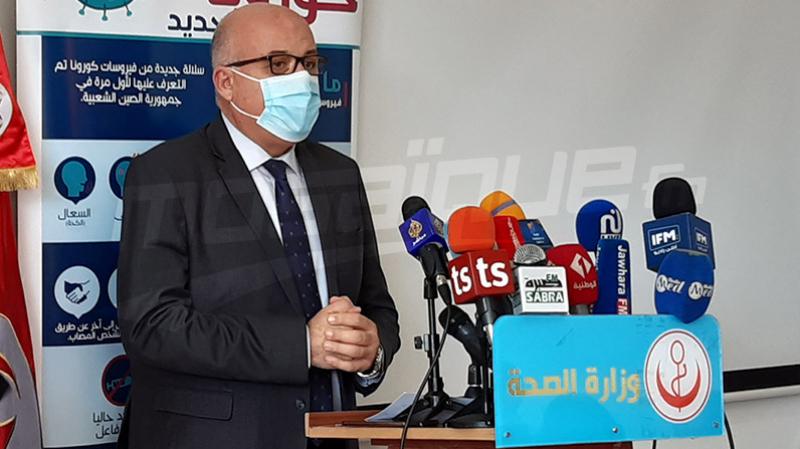 Faouzi Mehdi: Le secteur de la santé a prouvé son efficacité