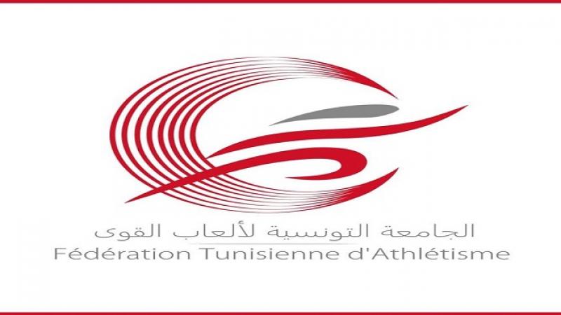 Fédération tunisienne de l'Athlétisme