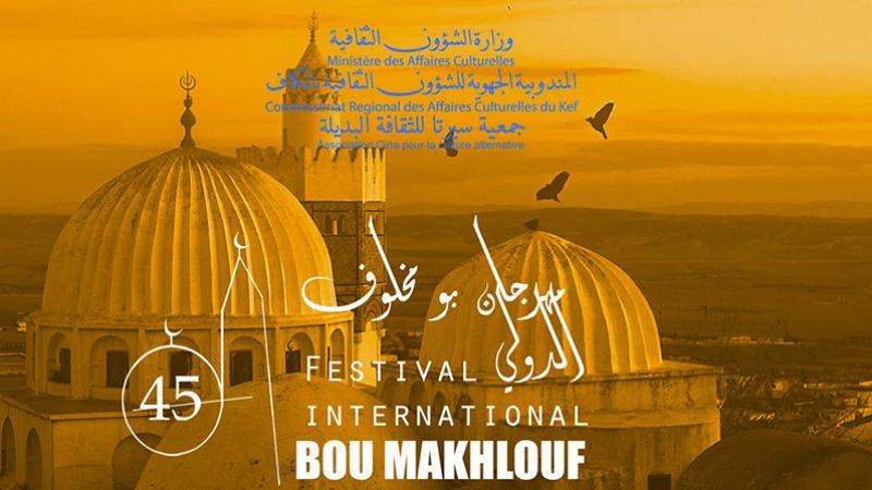 festival-bou-makhlouf