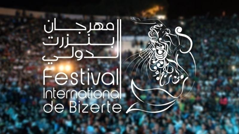 festival de bizerte