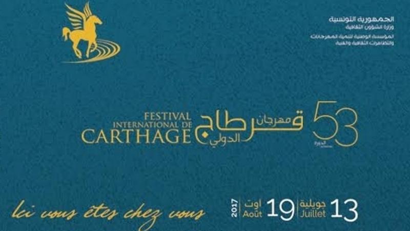 https://content.mosaiquefm.net/uploads/content/thumbnails/festival_de_carthage_1498204535.jpg