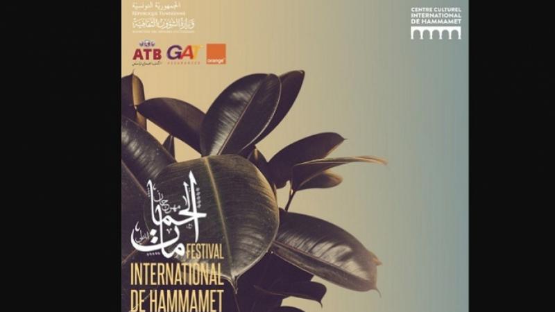 festival de Hammamet
