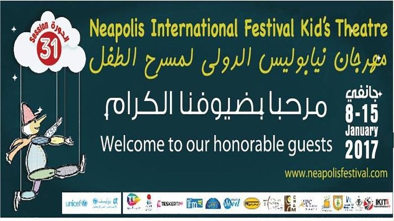 festival du théâtre pour Enfants