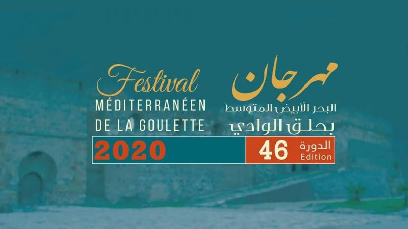 Festival Méditerranéen de la Goulette