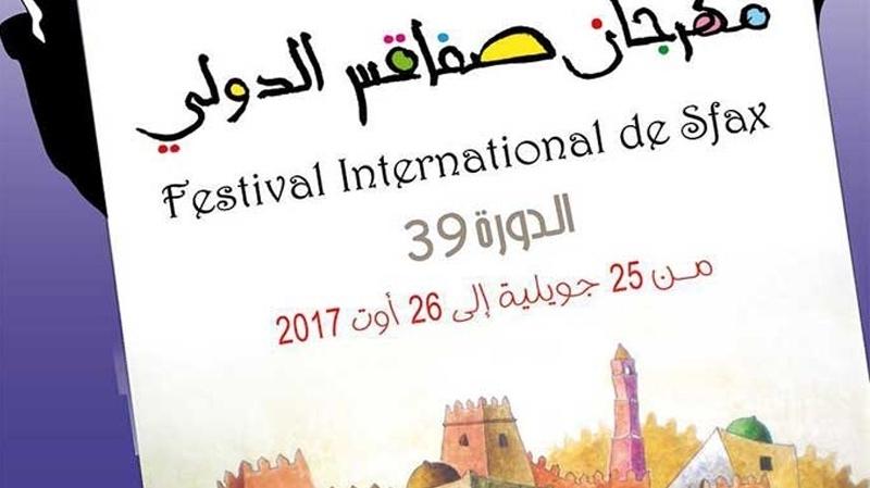 festival-sfax