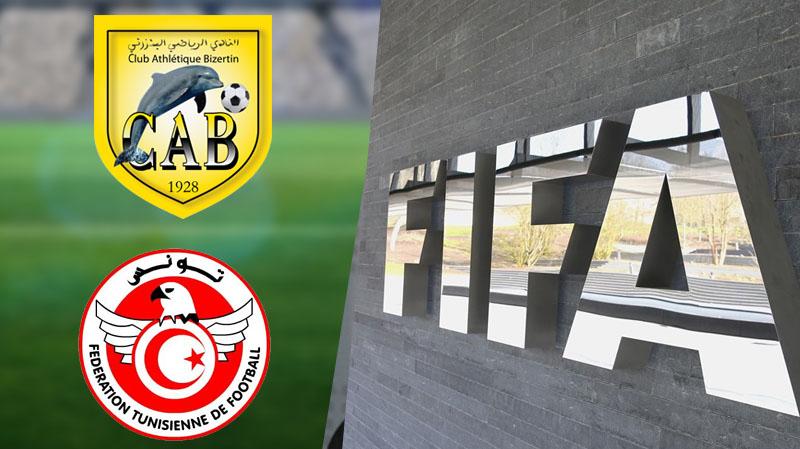 fifa-ftf-cab