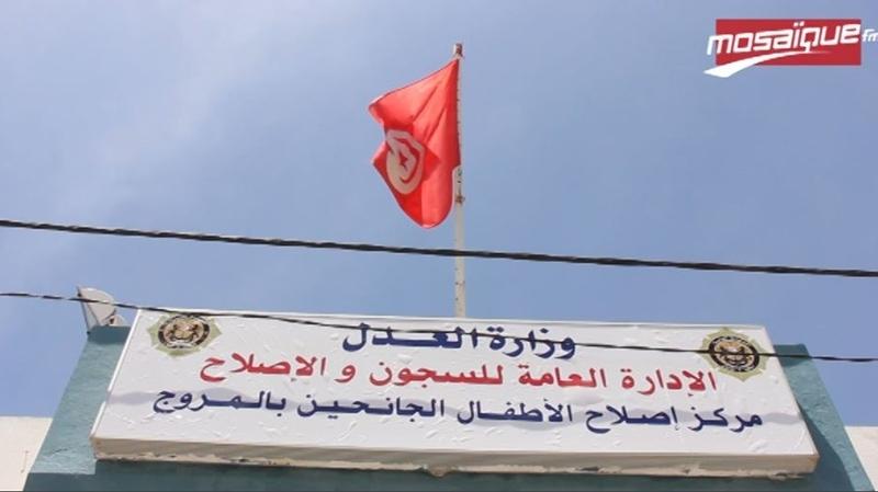 Forum-centre pour jeunes délinquants à El Mourouj