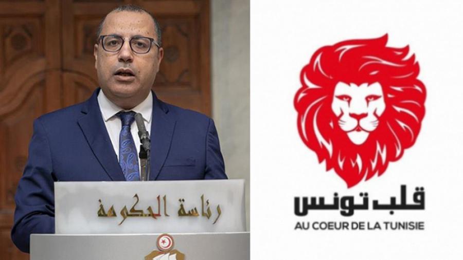 Foued Thameur: Qalb Tounes soutient toujours gouvernement Mechichi