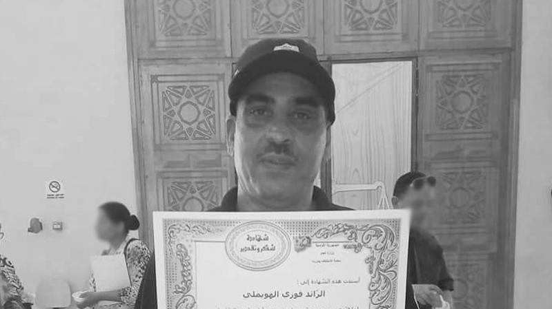 Frère du martyr Houimli: Mon frère s'est sacrifié pour la patrie