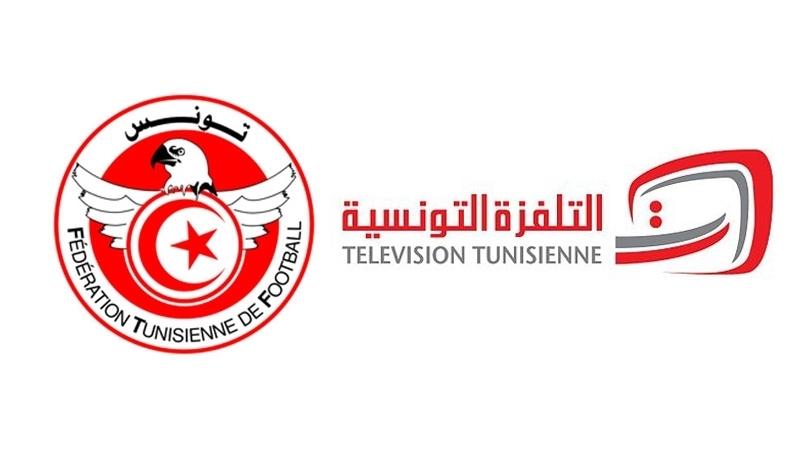 ftf-télévision-tunisienne