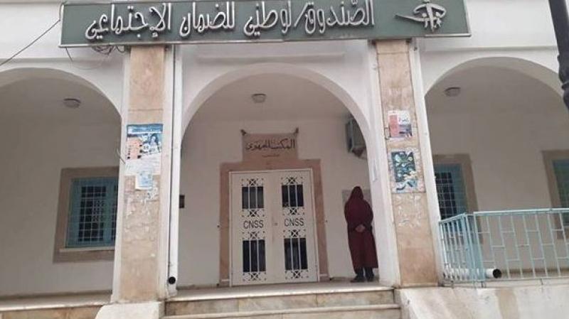 Gafsa : Sept fonctionnaires de la CNSS positifs au coronavirus