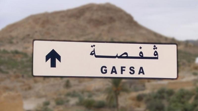 Gafsa : signature d'un accord important