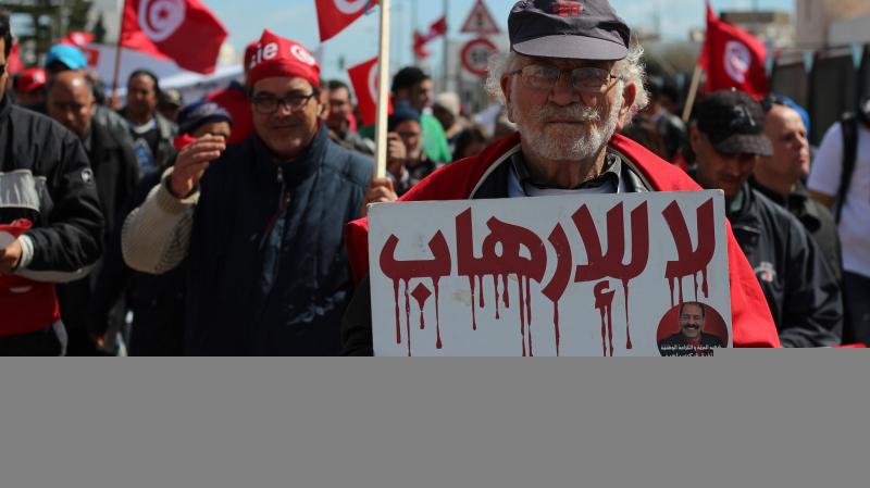 Gel des avoirs de 64 terroristes tunisiens