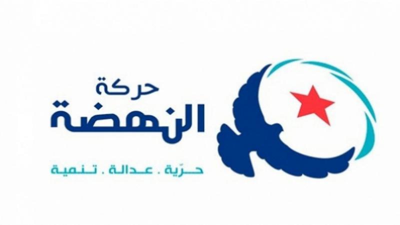 Ghannouchi appelé à ne pas candidater à la Présidence d'Ennahda