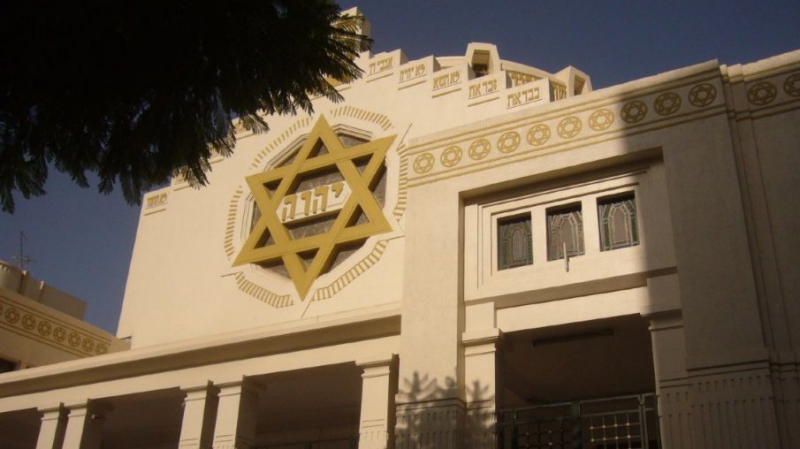 Grande synagogue de Tunis