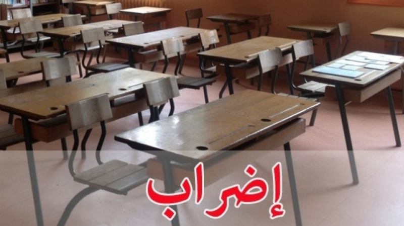 Grève des instituteurs maintenue