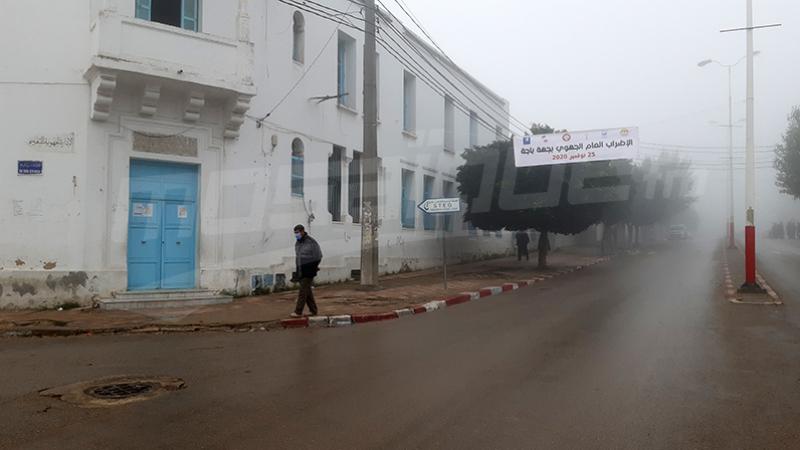 Grève générale à Béja