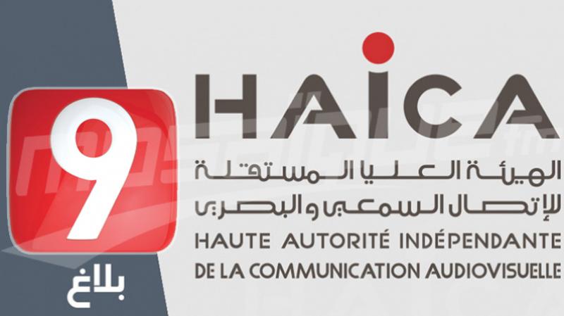 HAICA-Attassia TV