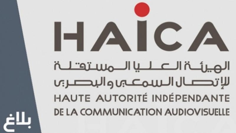 HAICA : Les médias sanctionnés