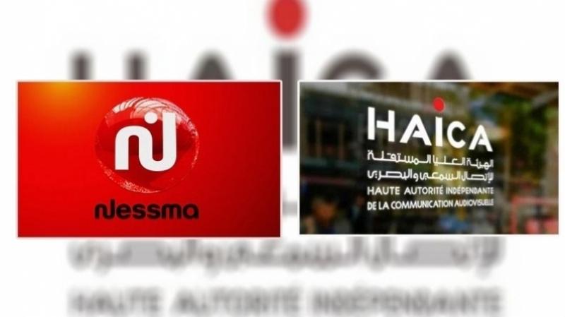 Haica-Nessma TV